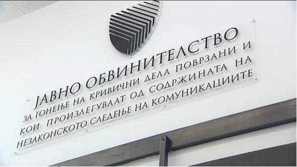 """Рускоска го """"тресе од гаќи"""" СЈО- има ли злоуптреба во исплатата на мега бонусите на обвинителите?"""