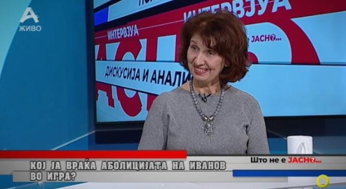 Силјановска: Kaко Собранието ќе толкува член од законот за помилување за кој велат дека не постои
