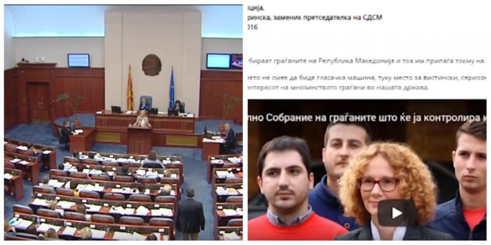 """Собранието """"штанца"""" закони, за три дена поднесени се дури 41 предлог закон"""