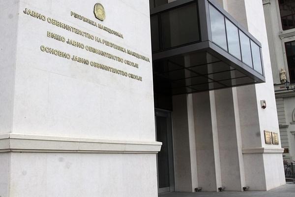 Нема компромис за законот за ЈО кој амнестира криминал