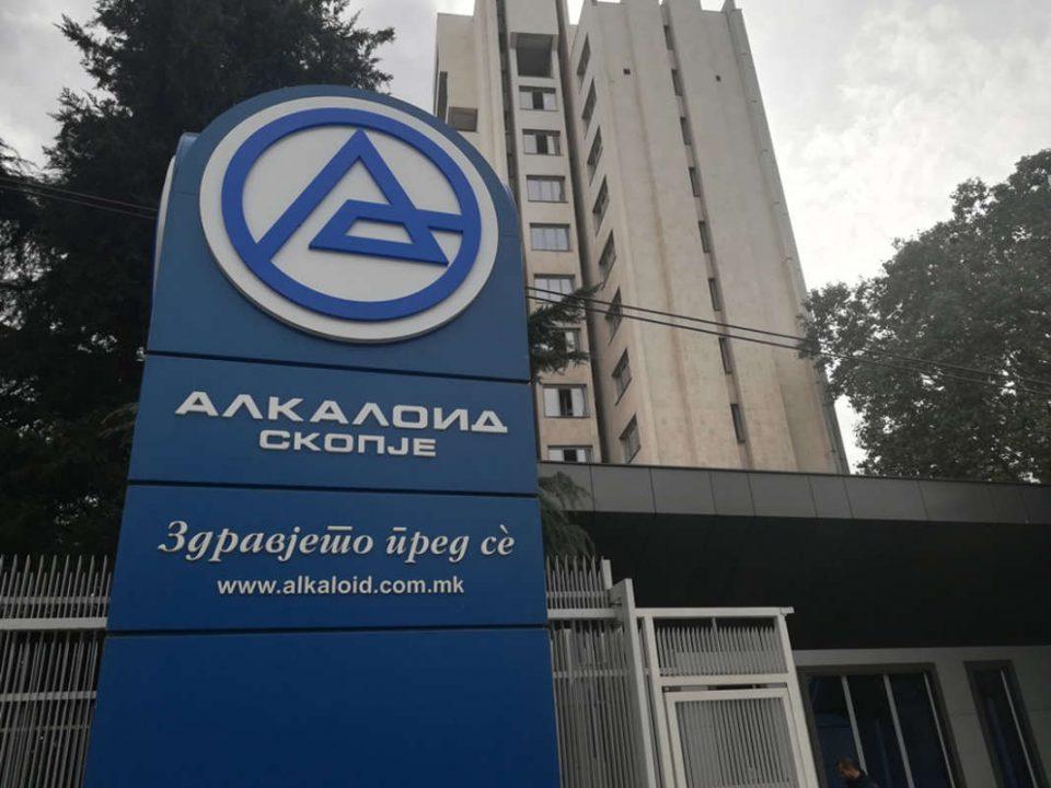 """Словенечка потврда за сертификатите за сообразност со начелата на добрата производна пракса на """"Алкалоид"""""""