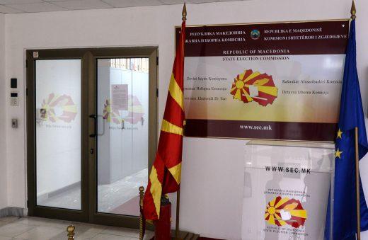 ДИК се прогласи за ненадлежна, одлуката на Чулев за СВР Скопје е законска