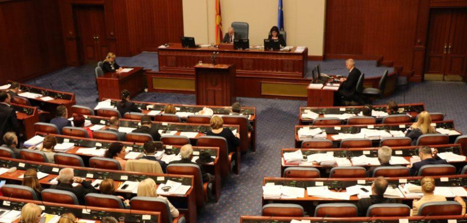 Собранието ќе ја одржи 130. седница