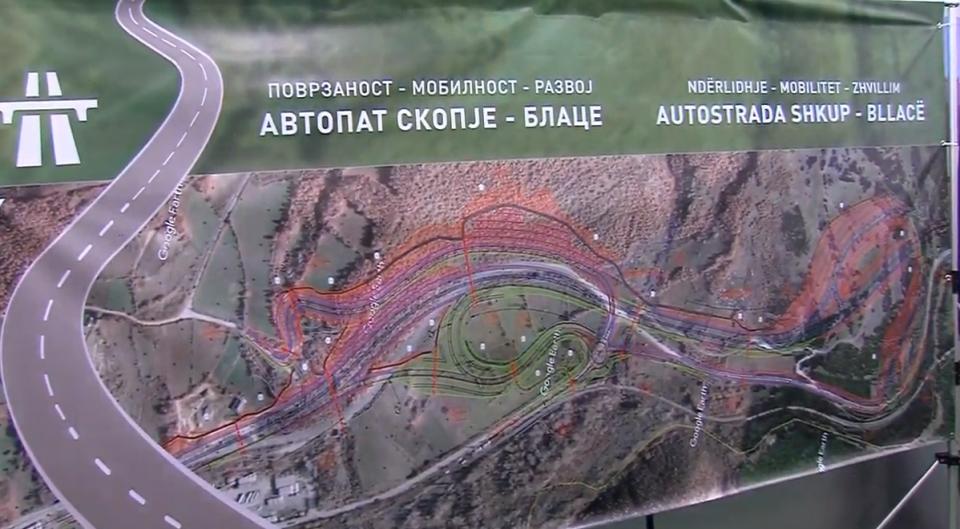 За 45 минути до Приштина, но кога? 12-те километри автопат можеби нема да се завршат до 2023-та година