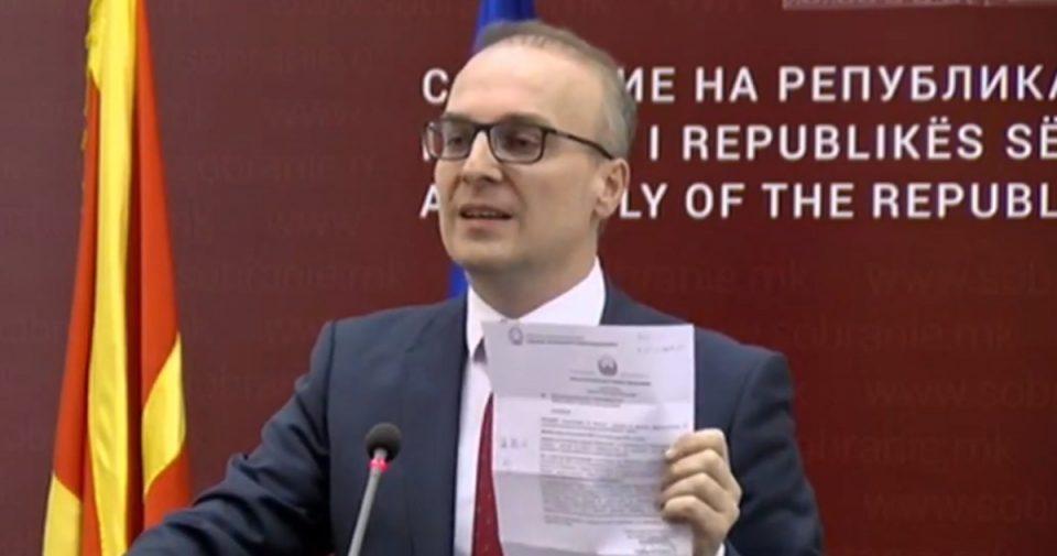 """Милошоски пушти нова """"бомба"""" и обвини дека Заев договарал одлуки на Врховниот суд  (ВИДЕО)"""