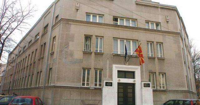 """Повторно скандал во Министерството за култура, 5 илјади евра за """"Илирида"""", 1.500 евра за пратеникот Рамчиловиќ"""