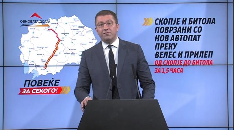 Мицкоски со мерки за инфраструктурен бум, нов автопат Велес – Битола