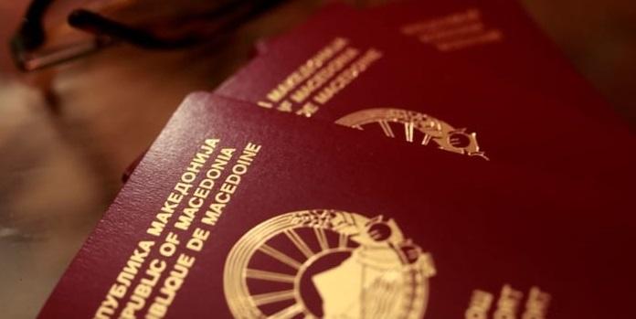 Ќе си почекаме за пасоши, но и за другите лични документи