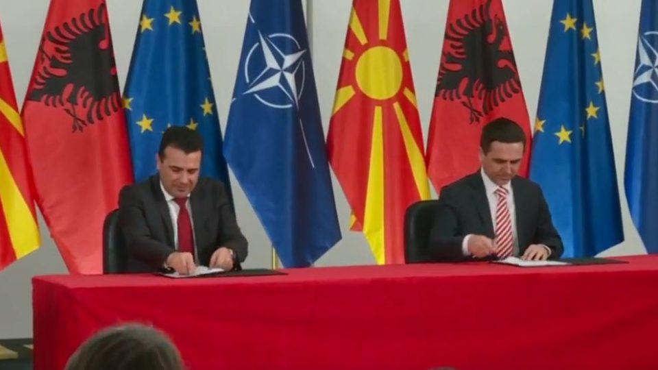 БЕСА ги заменува ДУИ во коалицијата со СДСМ ?