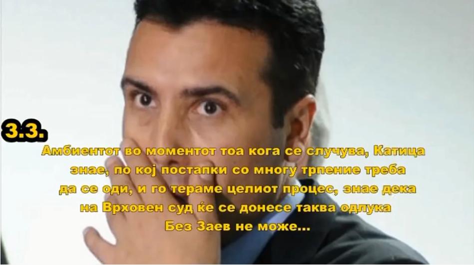 Бомбата на Милошоски ќе заврши во Обвинителство- не се знае дали ќе се поведе постапка против Заев
