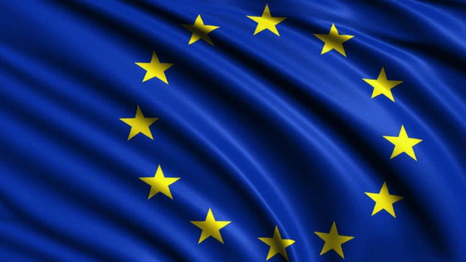 ЕУ ни даде зелено светло за преговори