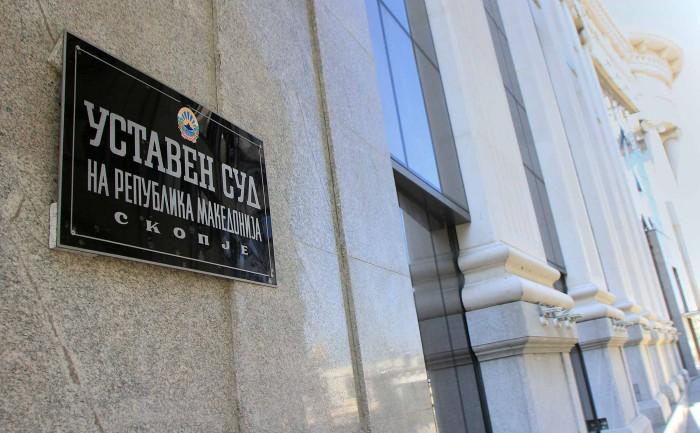 Уставниот суд молчи за парите за СЈО
