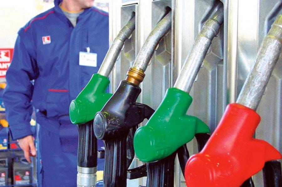 Регулаторна ги објави новите цени на горивата