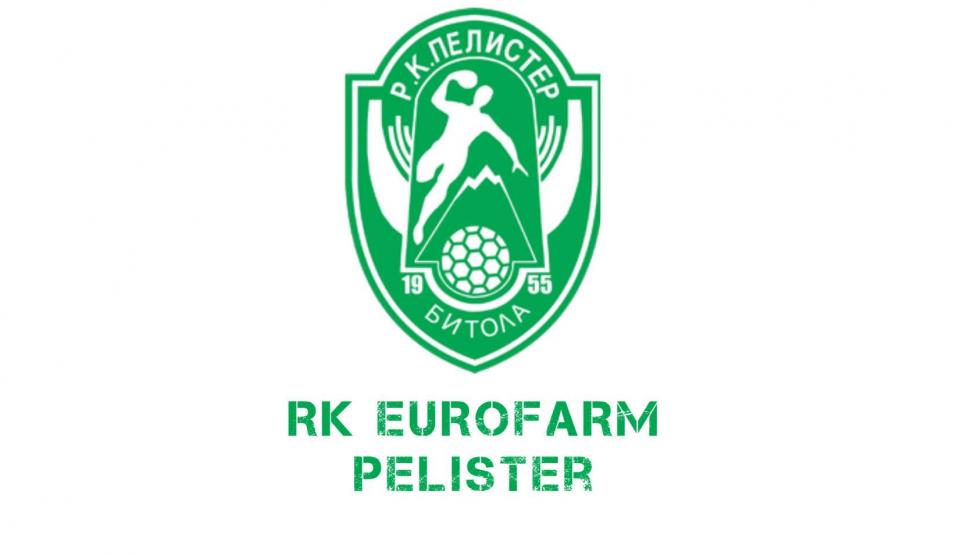 Еурофарм Пелистер нема да добие Вајдл карта за настап во Лигата на шампионите