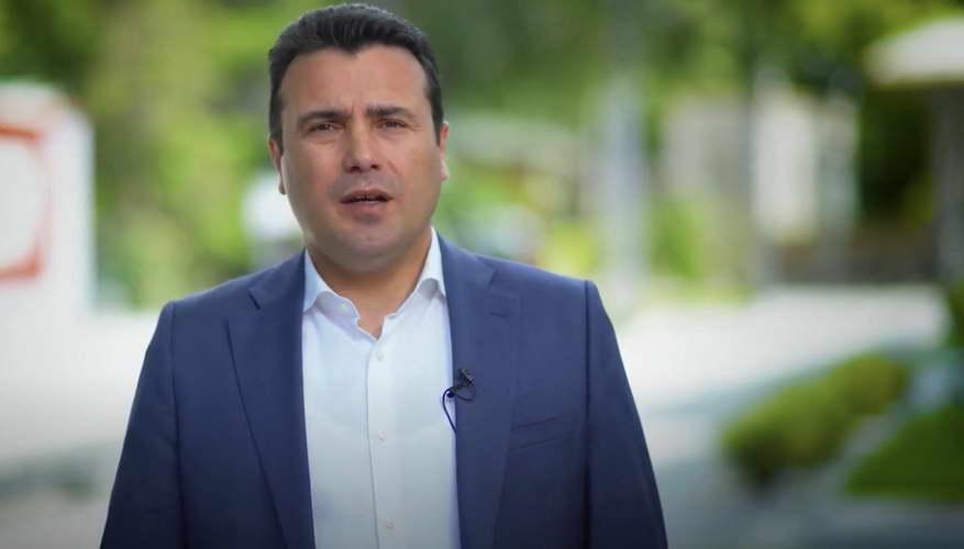 """Заев: На 15 јули гласајте за Коалицијата""""Можеме"""" и бројот 3, за да продолжиме по единствениот пат кој гарантира сигурна иднина"""