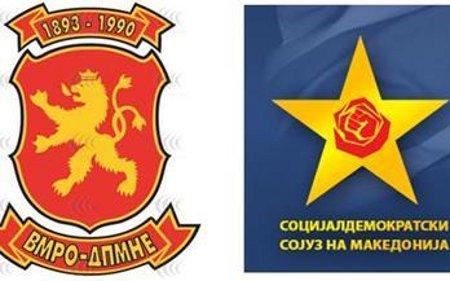 ВМРО-ДПМНЕ со предност од четири проценти пред СДСМ