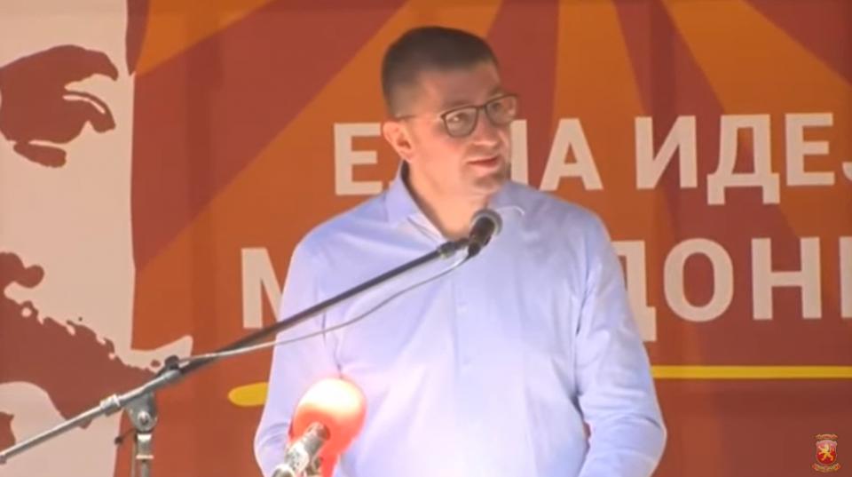 Мицкоски : Илинденците и сето она за што се бореа е светата кауза поради која и постои ВМРО