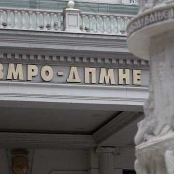 ВМРО-ДПМНЕ бара политичка одговорност од СДСМ за аферата со дрогата