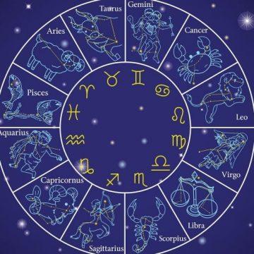 Дневен хороскоп 01.06.2021 год