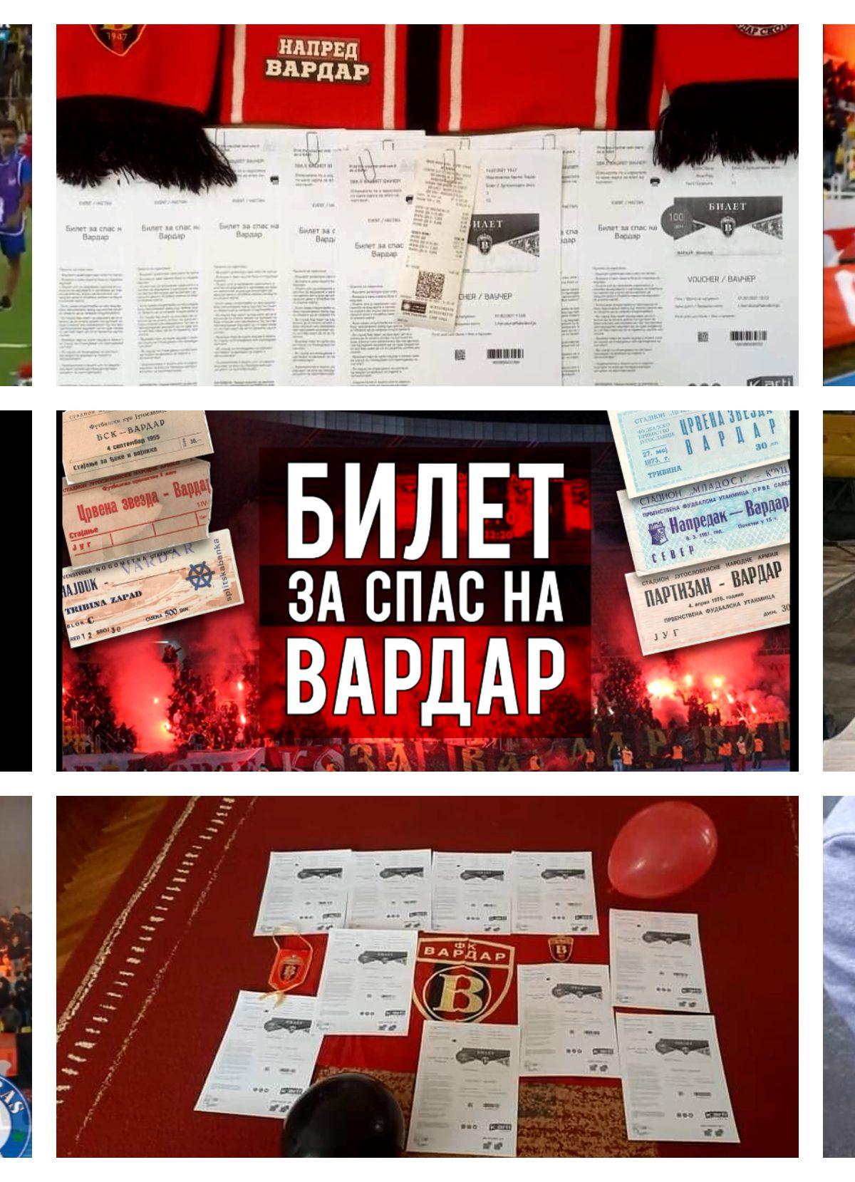 """За враќање на убавите славни денови: """"Билет за спас на Вардар""""- Комити со акција за спасување на скопската гордост"""