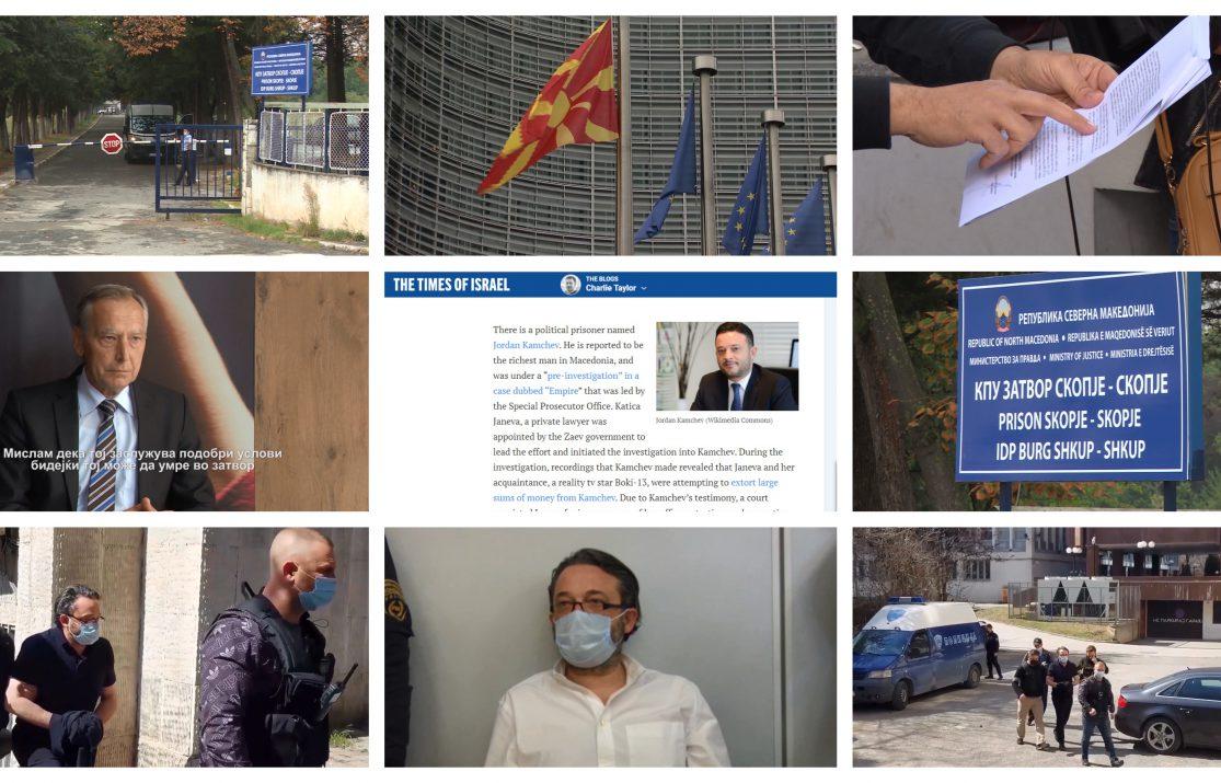 Случајот Камчев стана меѓународен: Добива ли Македонија црна дамка на патот кон ЕУ?!
