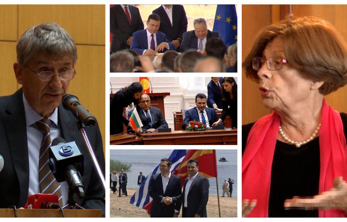 Претседателот на МАНУ: Македонија од 2017-та стана понижена држава, политиката елита пати од хибрис синдромот