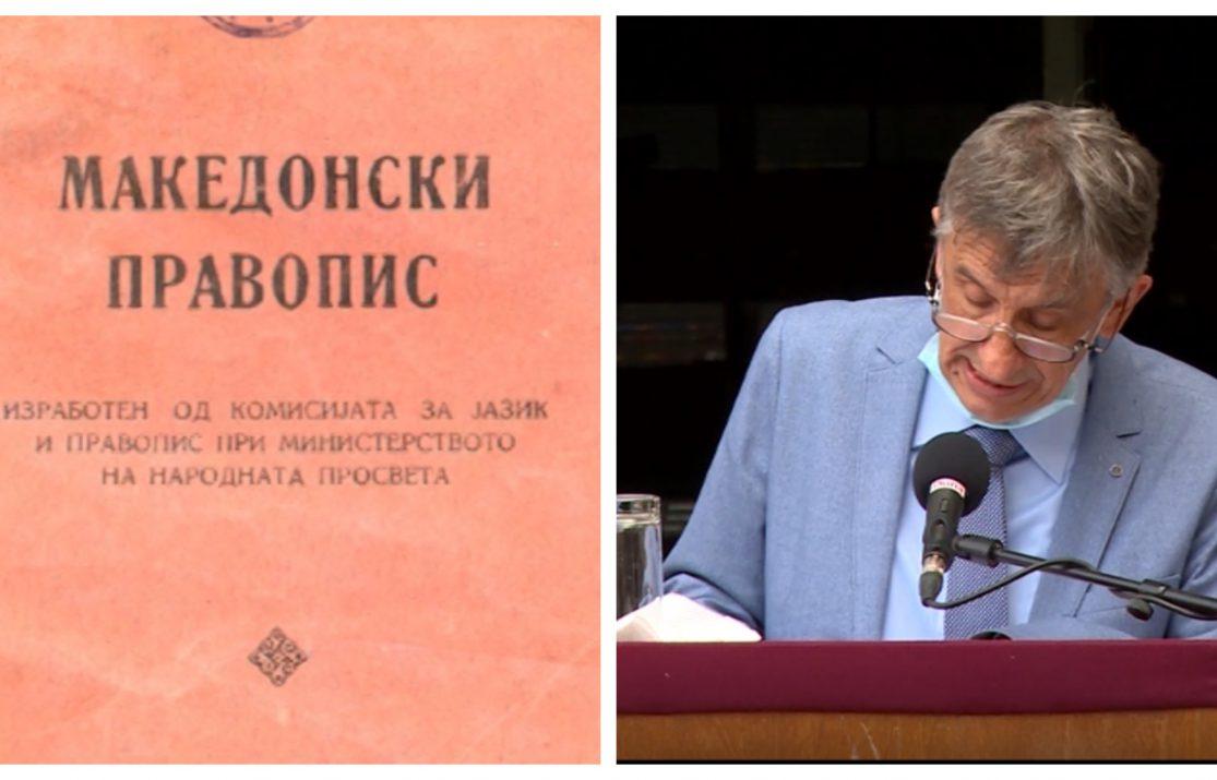 Коцарев предупредува: Бришат се што е македонско, се укинуваат катедрите по македонски јазик и книжевност