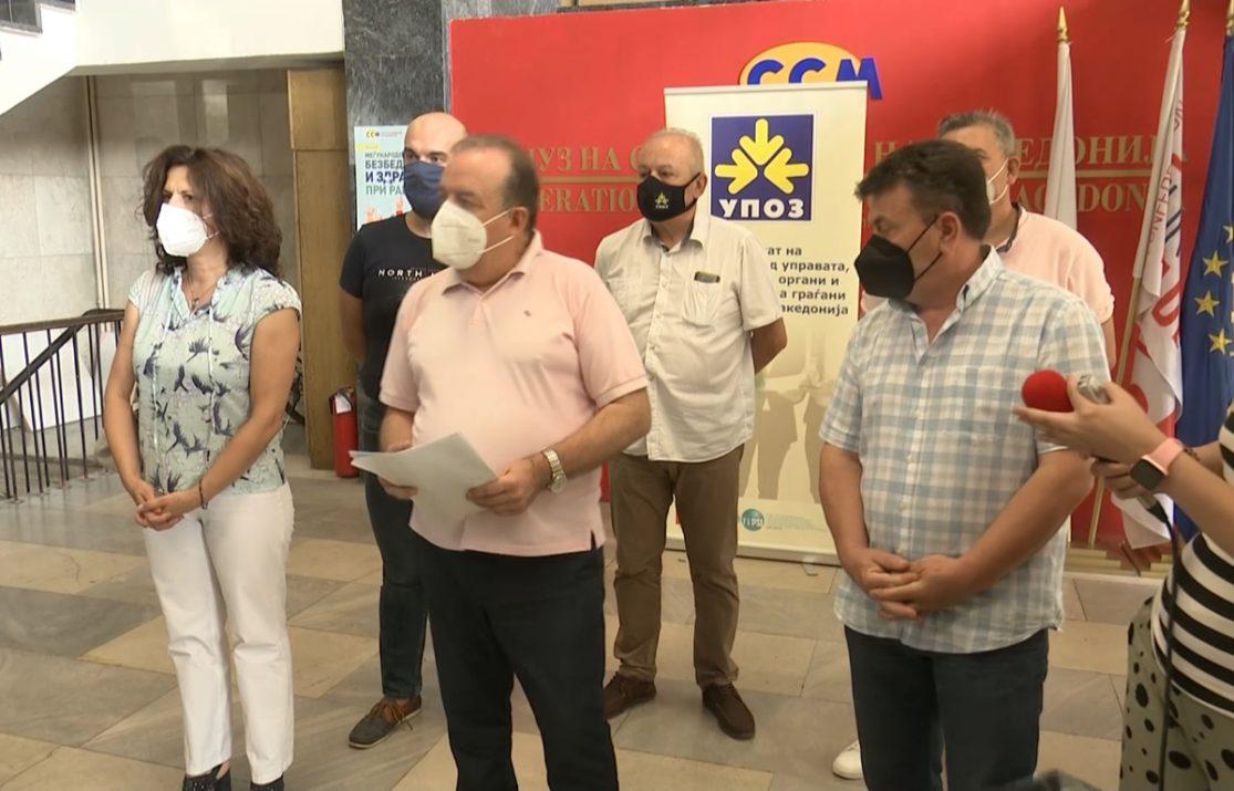"""Синдикатите бесни на премиерот: """"Администрацијата е на удар на власта"""""""