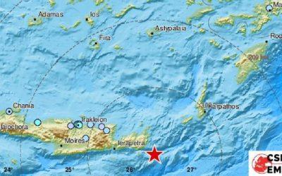 Земјотрес со јачина од 6,3 степени во Грција