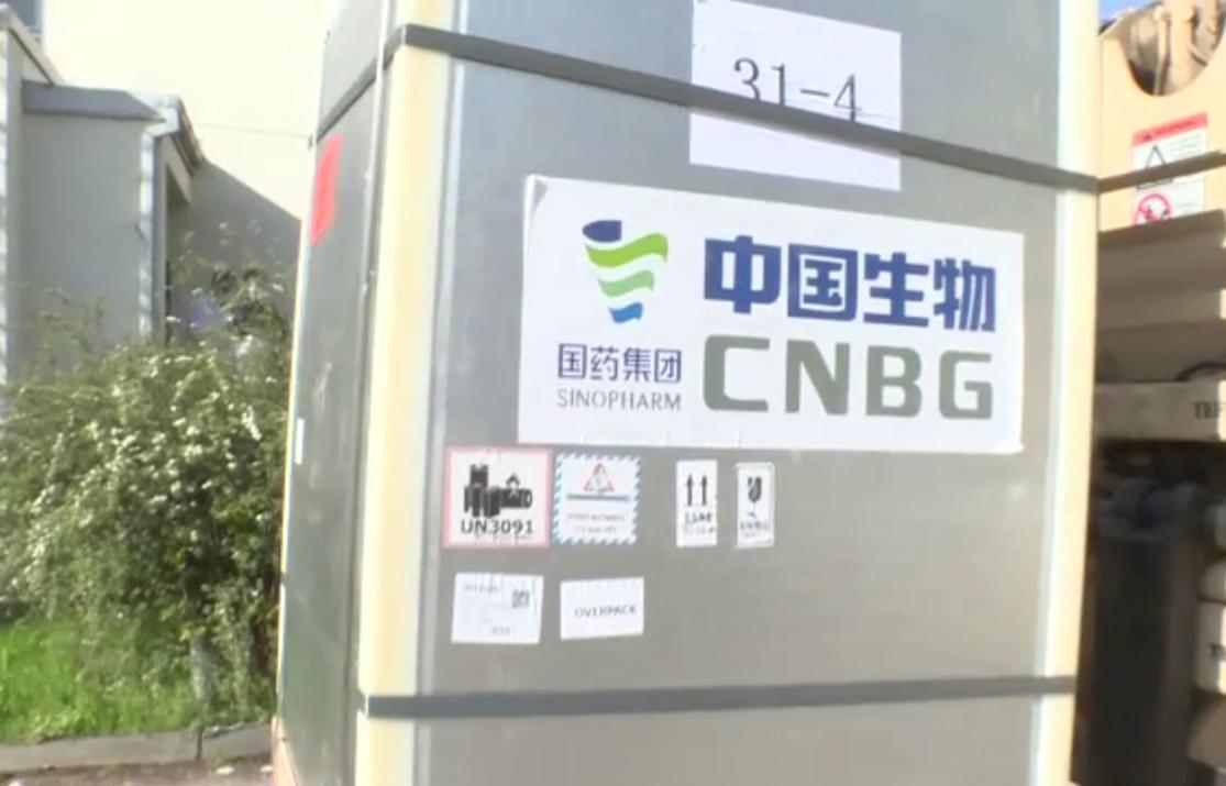 Милионите евра префрлени на фантомска фирма во Хонг Конг не биле аванс, туку гаранција