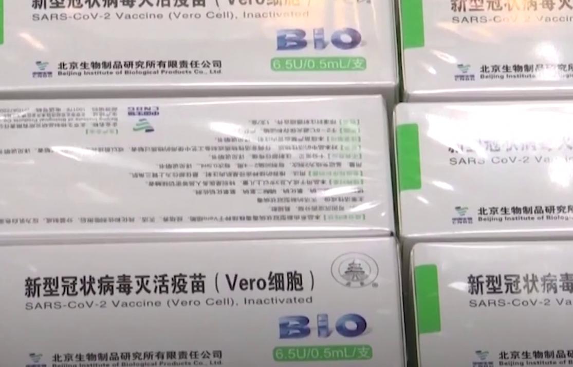 "Неизвесна набавката на кинеските вакцини?! ""Синофарм"" го вратил авансот"