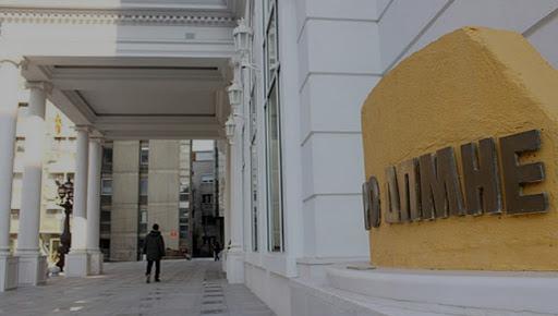 ВМРО-ДПМНЕ: Заев потроши 4 историски најголеми буџети, а ништо не прави, освен  најава за раст  на долгот до неверојатни 8,5 милијарди евра